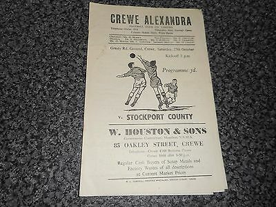 CREWE ALEXANDRA  v  STOCKPORT COUNTY  1956/7  DIVISION 3 NORTH ~ OCTOBER 27th