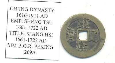 Very Rare.ancient Chinese.ch`ing Dynasty.very Collectable.