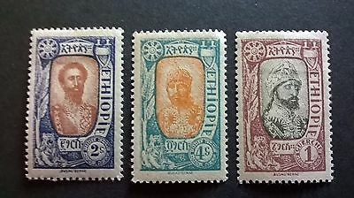 Ethiopia stamp 1919 - 1928 issues - mint light hinged - Ethiopian stamp