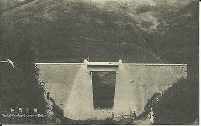 China - Completion Of Reinforced Concrete Bridge (Printed)
