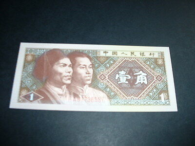 Old World Banknote Get What You See In Picture W18