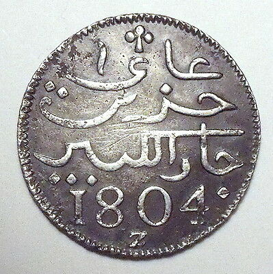 JAVA - NETHERLANDS EAST INDIES - Rupee 1804-Z - Silver - SCARCE - NO RESERVE