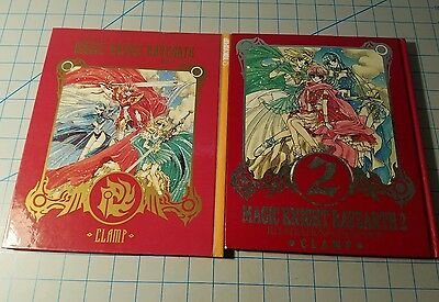 Anime Rare CLAMP ART BOOK LOT Magic Knight Rayearth Illustrations Collection