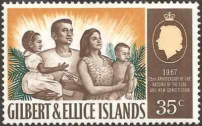 MH 1967 GILBERT & ELLIS ISLANDS 35c Stamp BRITISH EMPIRE 75th Ann. Protecturate
