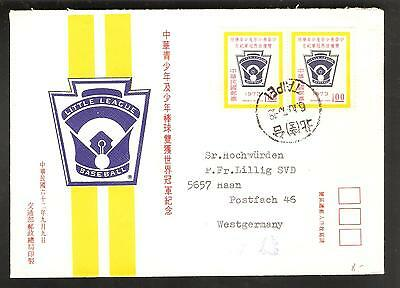Taiwan FDC Baseball Cover postmarked 6 October 1973 posted to Hann, West Germany