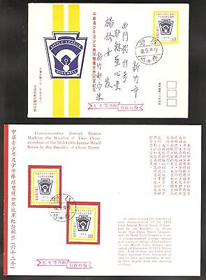 Taiwan('s) 1973 Victory in Little League World Baseball Series - FDC & Bulletin