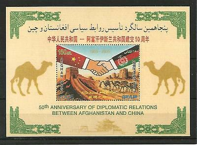 Afghanistan 2006 China 50 Years of Diplomatic Relations Block on Silk Seide MNH