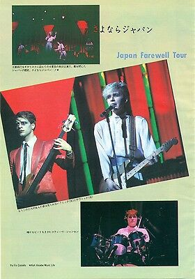 Japan / David Sylvian - Clippings From Japanese Magazine Music Life 2/1983