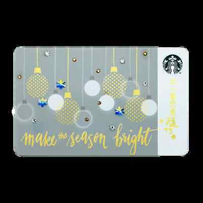 2016 Starbucks Christmas Gold Reward Card  Swarovski Taiwan Starbucks Limited