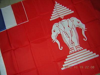 Pre 1887 Flag of Colonial French Laos Indochine Indochina France Laos Ensign 3X5