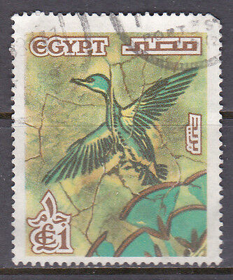 Egypt 1978 £1 Def SG1351 Used Cat £6