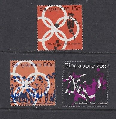 Stamps Singapore 1970 MH Peoples Association set