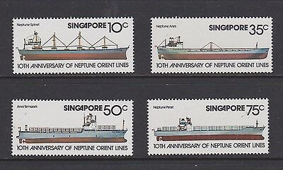 Stamps Singapore 1978 MNH Orient Lines set