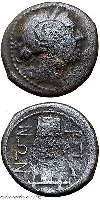 Unknown Ancient Greek Ae 24 Coin