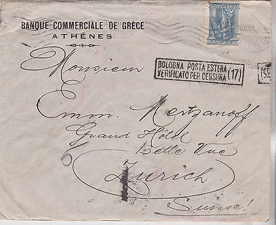 1916 Good Greece Cover With Stamp To Switzerland Censura Ww1 Censor Label & =22=