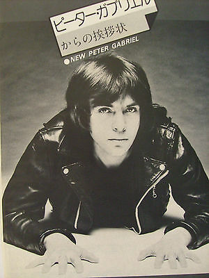 Peter Gabriel - Clippings From Japanese Magazines