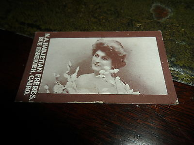 Hadjetian (Egyptian Cigarettes) ~ Actresses (Brown Frame) C