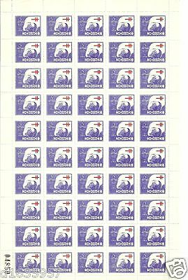 China 1955 ANTI-TB HAPPY NEW YEAR CHARITY STAMP Seal Sheet of 50 unused