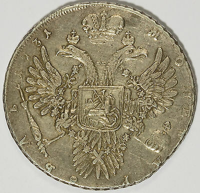 Russie Rouble 1731