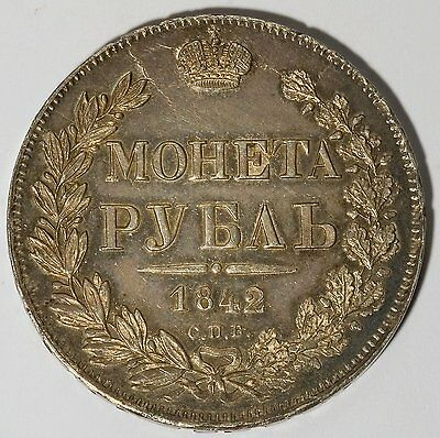 Russie Rouble 1842