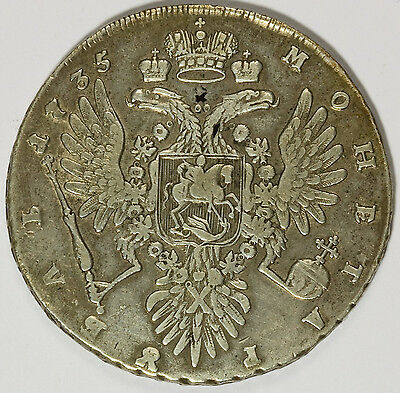 Russie Rouble 1735