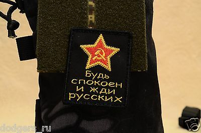 Keep Calm and wait for Russians, Tactical army morale military patch