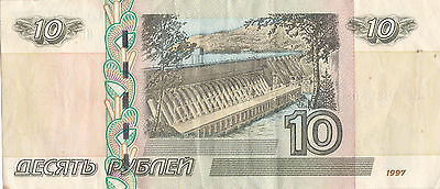 Russia 1997 10 Rubles. Serial # HB4825508. Foreign world paper currency