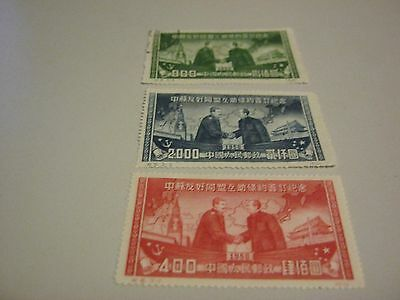 3 Early Chinese Stamps