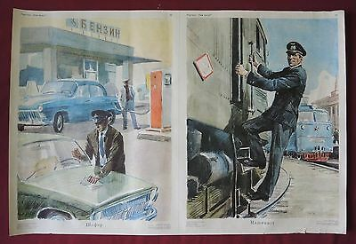 Old Big CCCP School POSTER //  MOTORMAN. Taxi DRIVER // Soviet Russian 85cm=33""
