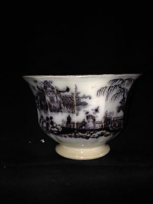 "Early 5 3/8"" Mulberry Corean Waste Bowl"