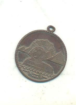 Very Rare.egypt.unknown Token.size.32Mm..very Collectable.s.143