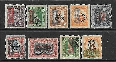 Mexico. 1916. Civil War Overprints. Mounted Mint And Used Group.