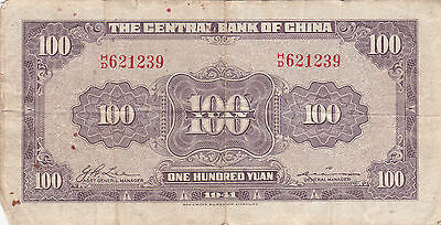 The Central Bank of China 1941 100 Yuan HD621239. World War II era issue