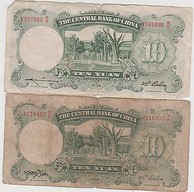Central Bank of China 1936 set of  (2) 10 Yuan different signatures issues