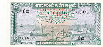 Cambodia 1970's 5 Riels. Serial 618975 Foreign paper money