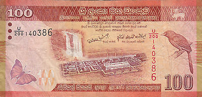 Sri Lanka 2010 100 Rupees #U/200 140386. Foreign world paper currency