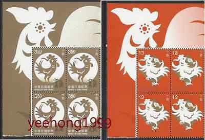 Taiwan  2016 2017 雞 Stamp BLK 4 China New Year Rooster Cock Greeting Zodiac