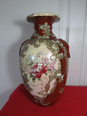 Antique Chinese Export ware Vase