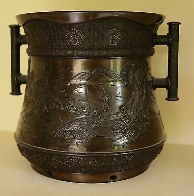 "Japanese large 19th c bronze jardiniere signed on side foundry stamp 10.5""x 9.5"""