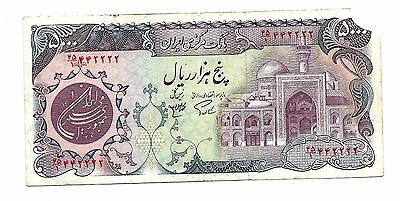 Middle East 5,000 Rials 1983 aVF