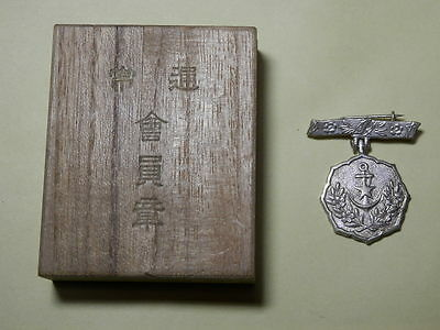 WW2 JAPANESE Medal of a national defense ladies' society.Very Good