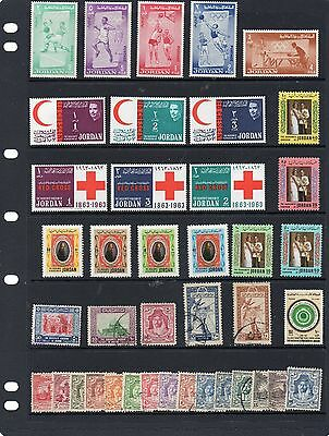 Collection of mnh & Fu stamps of Jordan.