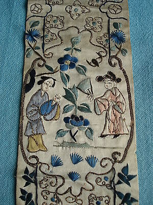 Antique / Vintage? Chinese Silk Embroidered Sleeve Panel