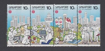 Stamps Singapore 1986 MNH NTUL set