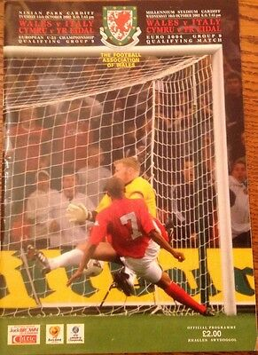 2004. WALES V RUSSIA 2004 Euro Qualifying Match