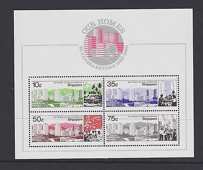 Stamps Singapore 1985 MNH minisheet Homes