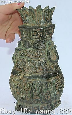 """8"""" Old Chinese Antique Ancient Bronze Dragon Loong Beast Bottle Wall Hanging"""