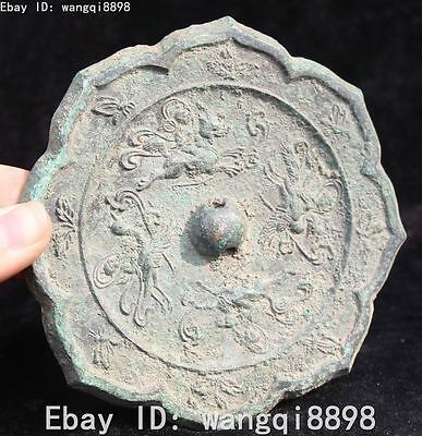 Collection Old Antique Chinese Bronze Ancient Flower Four Beast  Mirror Mirrors
