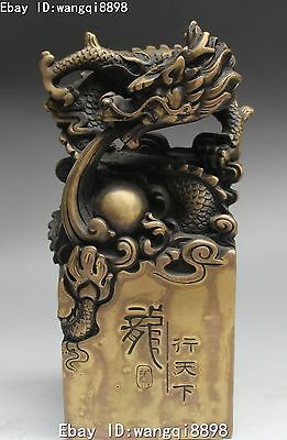 """8"""" China Bronze Dynasty Dragon Dragons Animal Imperial Seal Signet Stamp Statue"""