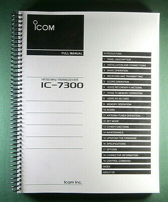 Icom IC-7300 Full Instruction Manual - Card Stock Covers & Full Color